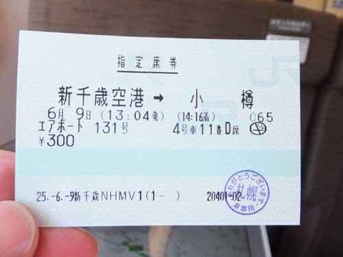 DSCF4775.jpg