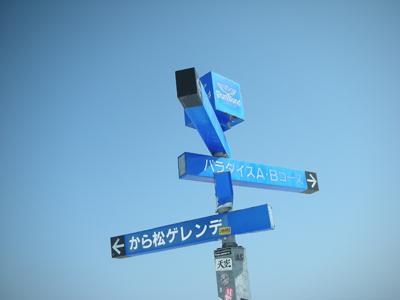 DSCN7456.jpg