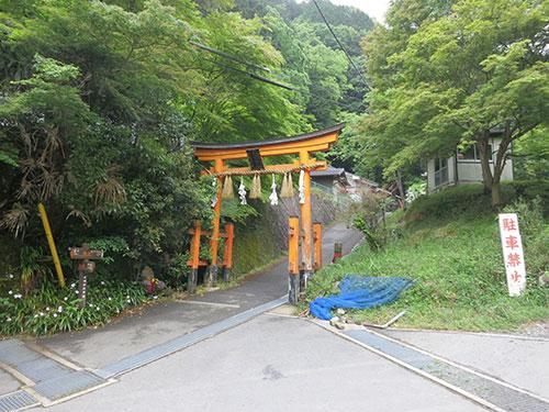 愛宕神社二の鳥居