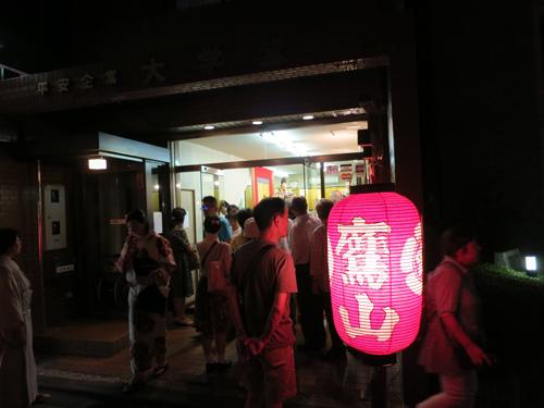 鷹山 祇園祭