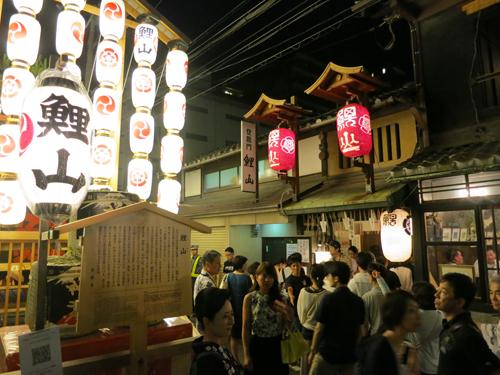 鯉山 祇園祭
